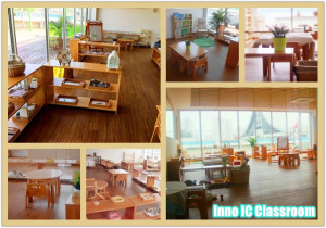 IC_Room