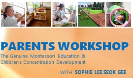 Coming Event - Parents Workshop
